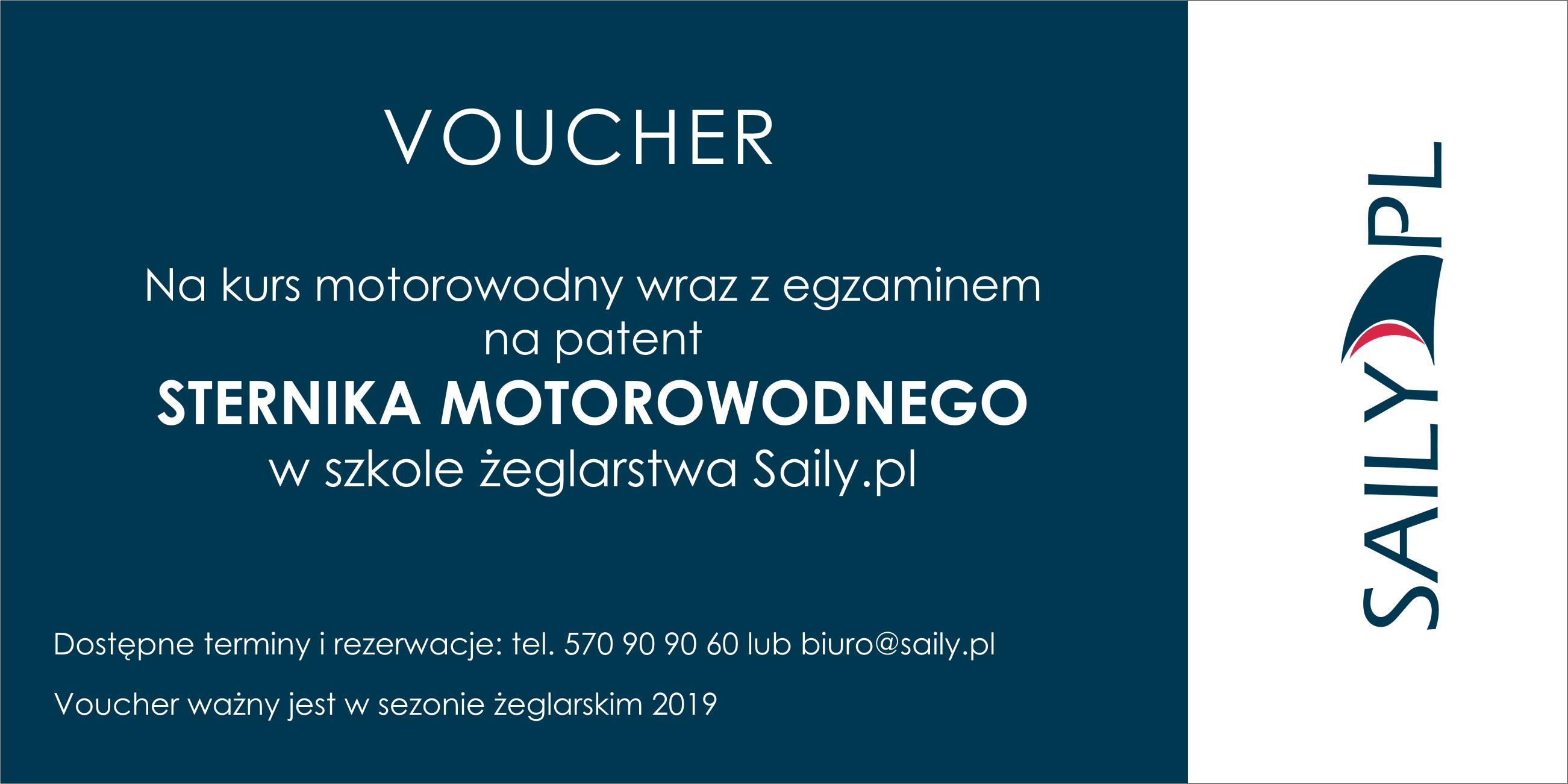 voucher_back