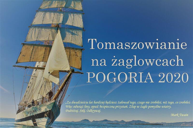 IMG_3759 POGORIA 238